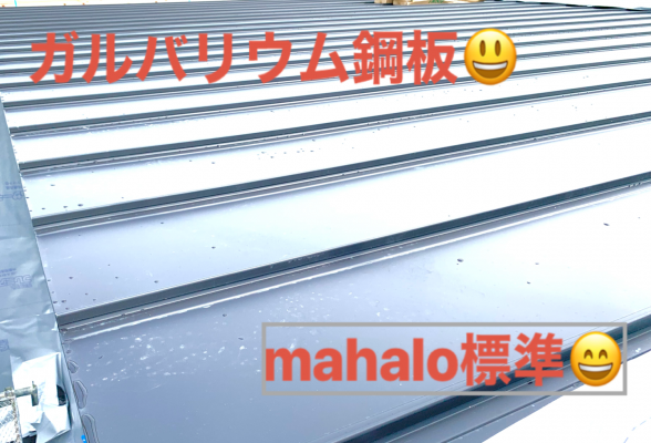 ガルバリウム鋼板‼️